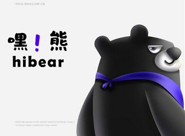 嘿,熊!——餐饮吉祥物