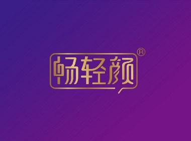 暢輕顏·唐風漢韻 | 女性營養品品牌策劃包裝設計