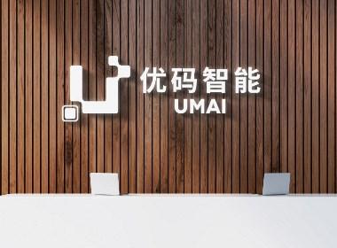 智能二维码条形码科技企业集团公司品牌LOGO形象设计vi重庆北京上海深圳南京广州商标设计图标设计字体艺术字