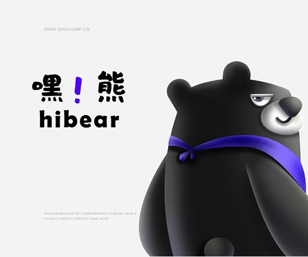 餐饮吉祥物设计/熊形象