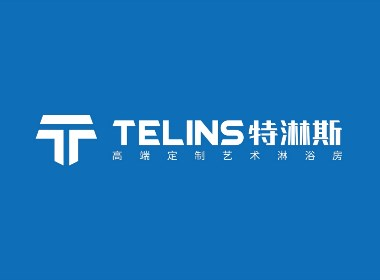TELINS卫浴品牌设计
