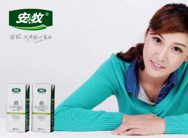 山東安牧羊奶品牌包裝策劃設計-山東太歌文化創意