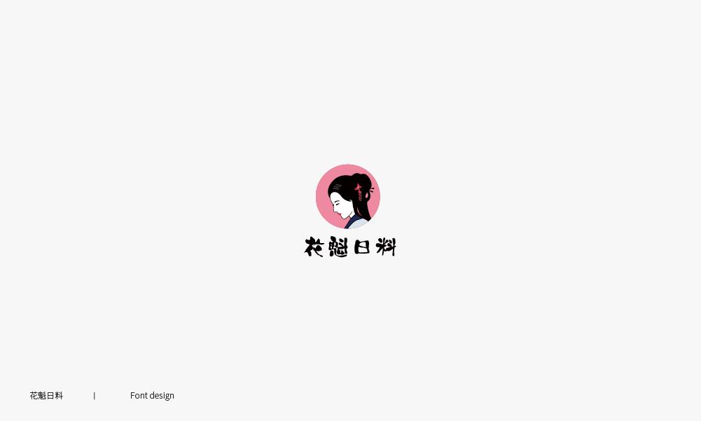 肖伟-LOGO
