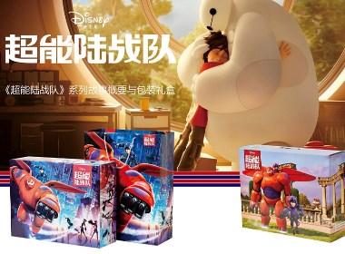 迪士尼毛毯策劃設計-山東太歌文化創意