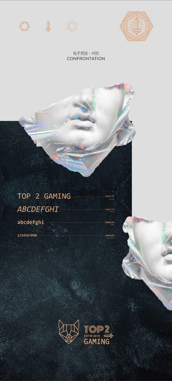 电竞馆·TOP2 GAMING