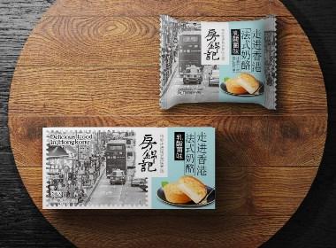 天唐出品 |《走进台湾&走进香港》产品策划