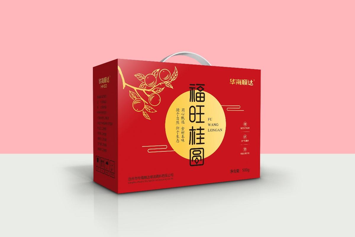 节日礼盒包装设计