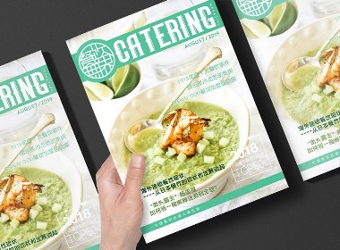 餐饮无界期刊杂志设计 摩尼视觉原创