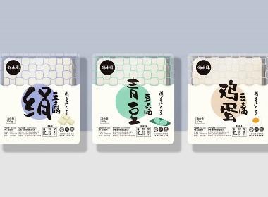 锦禾园 豆腐包装设计|至力品牌包装设计