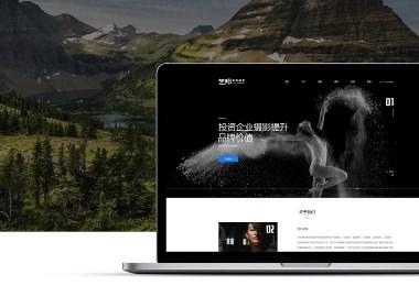 2018年网页整理