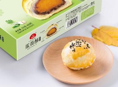 百納案例鑒賞 | 澳福記 ?蛋黃酥系列包裝設計案例