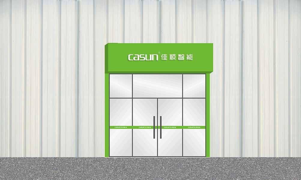 科技电子展厅效果图
