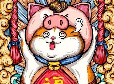 东来也原创插画之——转运猪