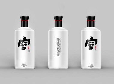 """""""容""""系列白酒包裝設計"""