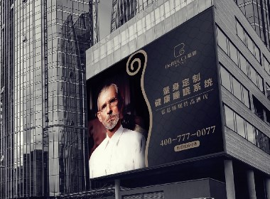 高端酒店VI设计
