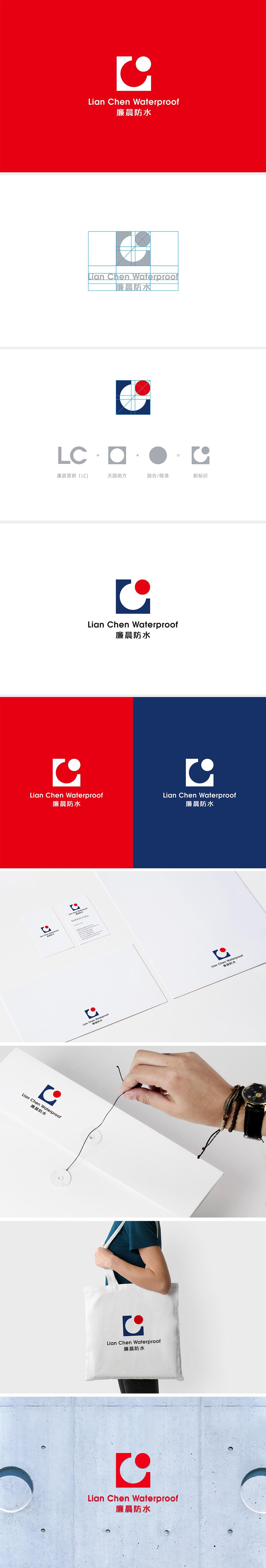 标志/LOGO品牌设计