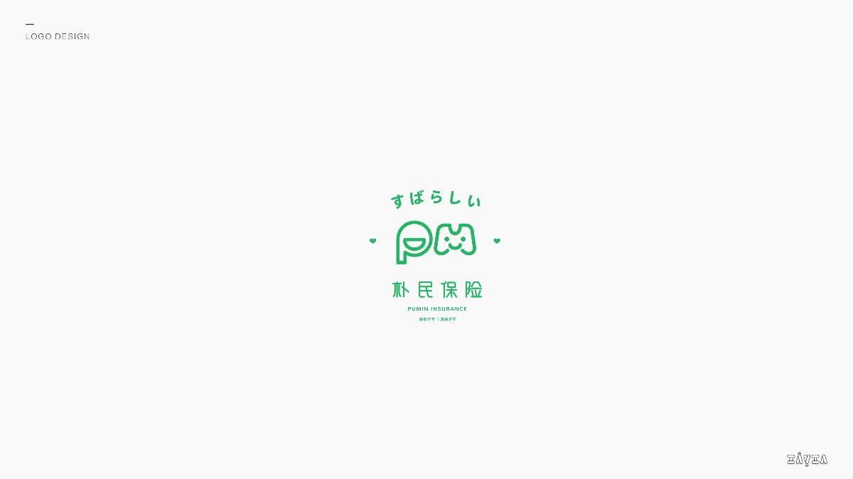 LOGO丨近期合集04