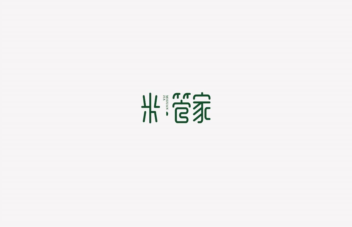 标志 | 二零一九 Ⅱ