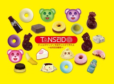 TANSEIDO 日本進口造型果汁軟糖包裝設計