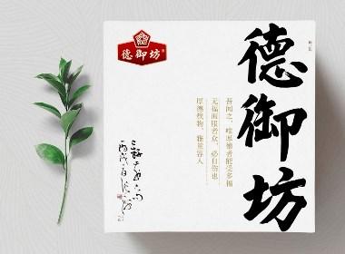 德御坊食品股份粗粮包装策划设计-山东太歌文化创意
