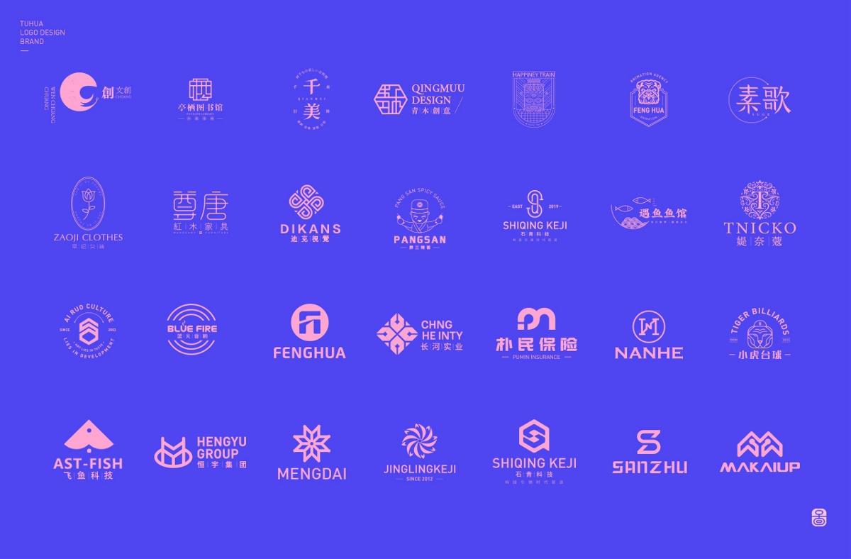 2019-线面logo节选