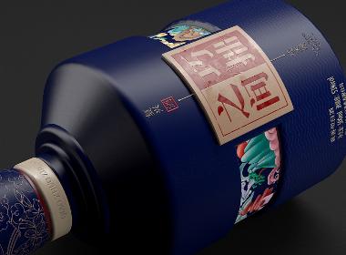 巧拙之间·成大器——徐桂亮品牌设计