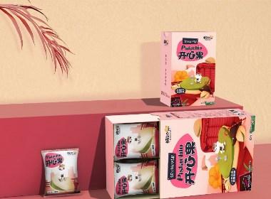 堅果包裝盒設計/干果包裝設計