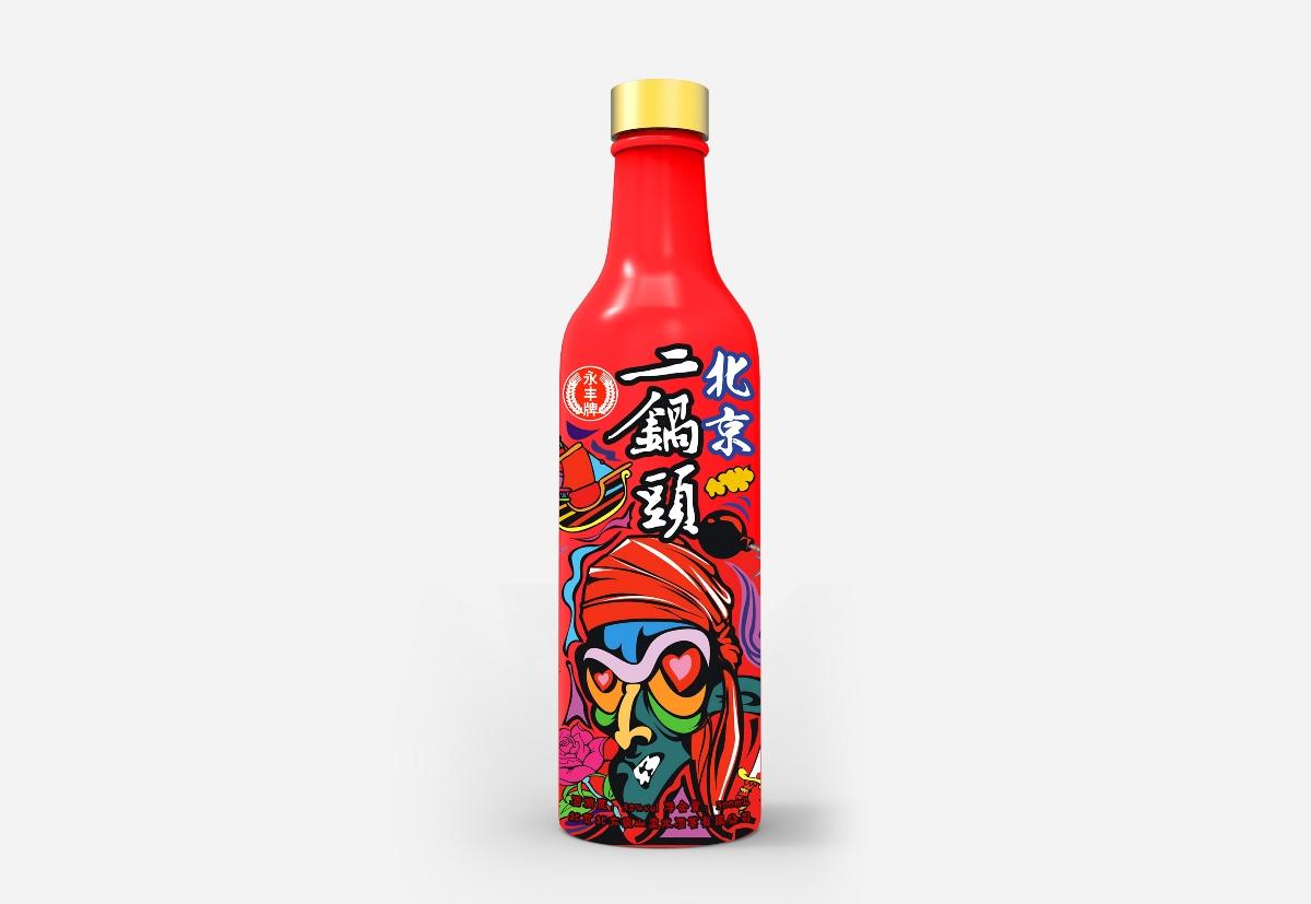 周道创意《北京二锅头酒》