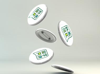 少儿儿童演讲培训教育艺术语言口才品牌LOGO标志设计VI商标图标重庆上海广州深圳南京苏州成都