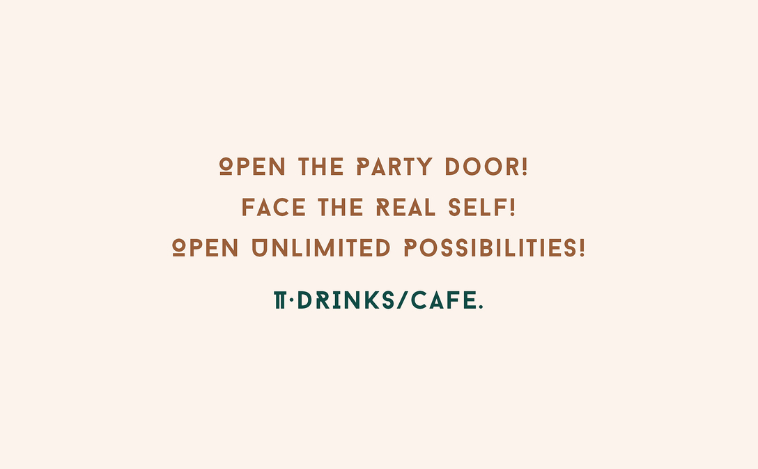 π Cafe Drinks丨ABD品牌策略设计