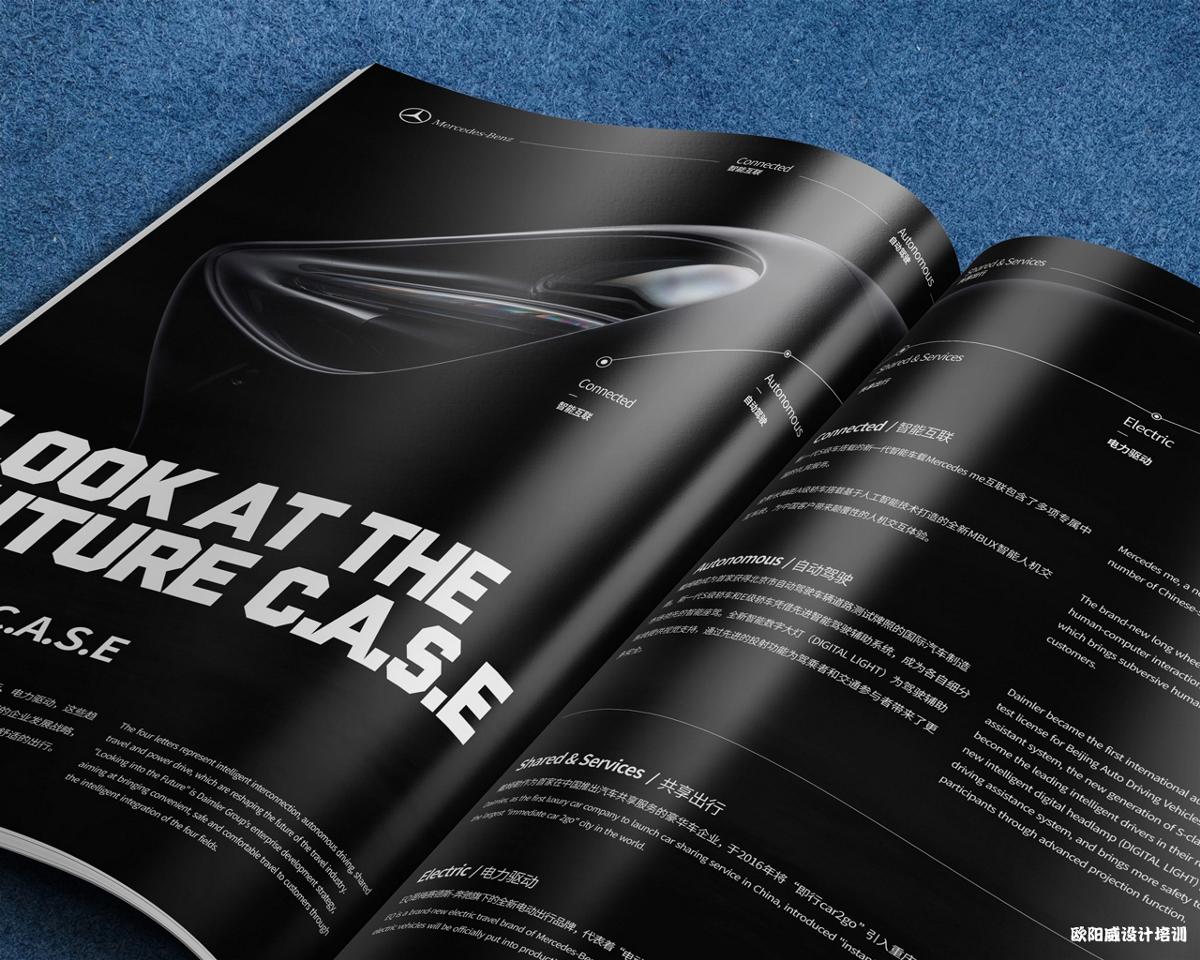 梅赛德斯-奔驰2019汽车画册