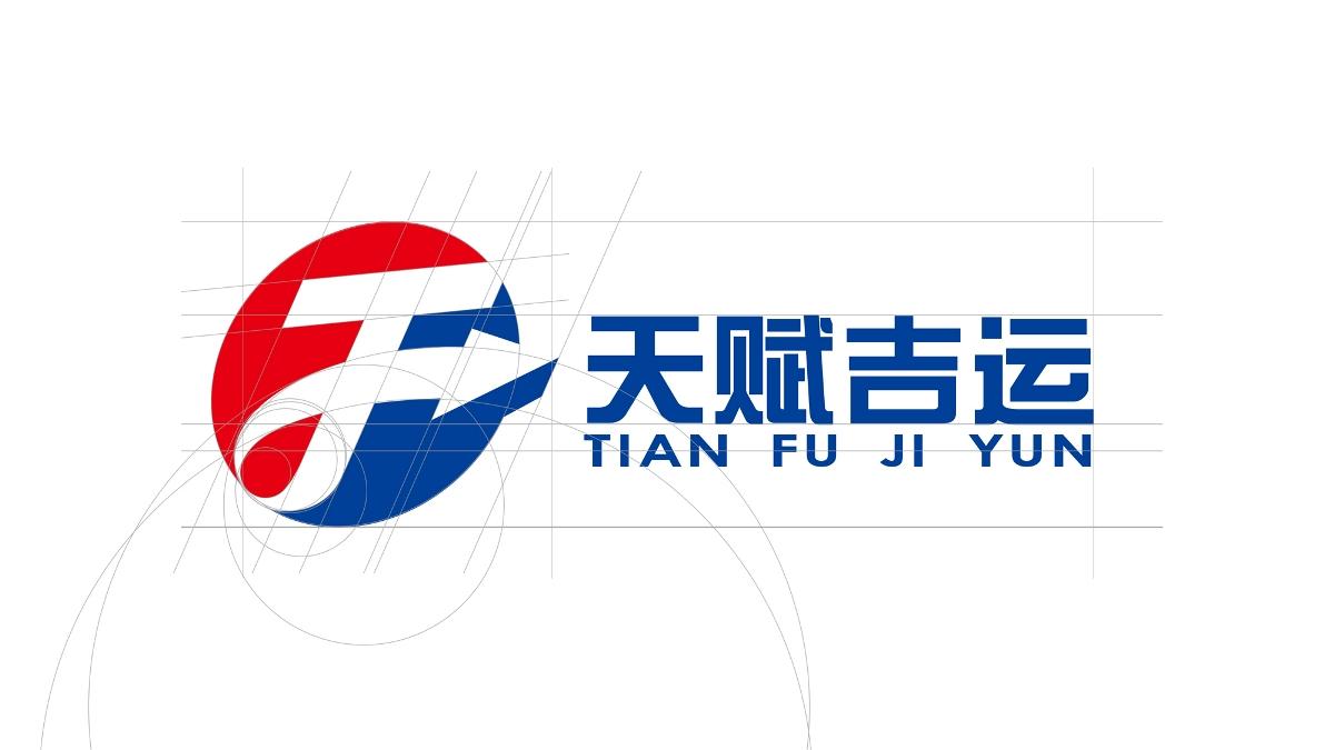 快递行业logo
