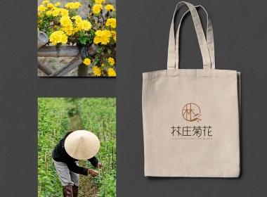 林庄菊花标志设计