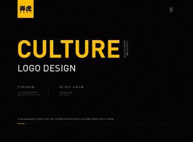 弄虎设计 | 文艺logo