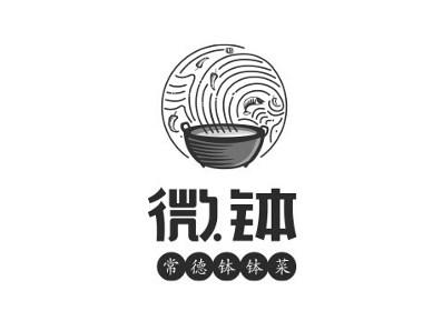 2019半年度logo设计精选