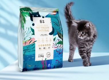 原本貓糧—系列包裝設計