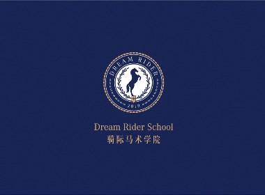 骑际马术学院丨ABD品牌策略设计