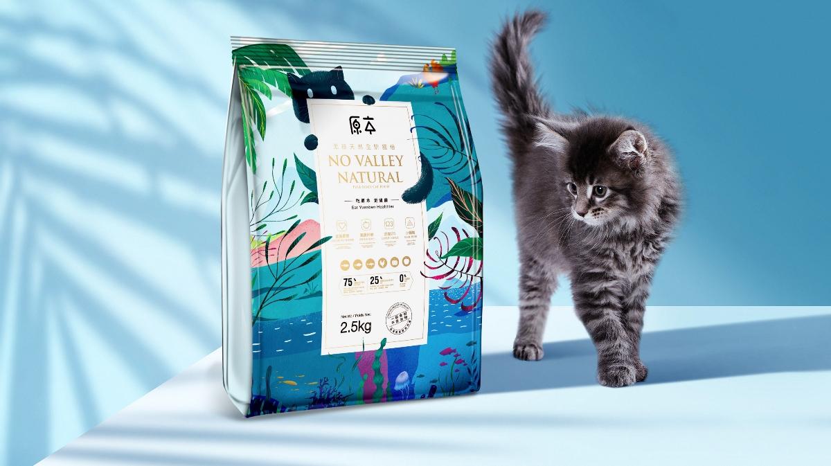 原本猫粮—系列包装设计