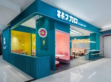 华空间餐饮设计丨椒加中信城市广场店