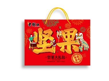 老街口堅果大禮包包裝設計-四喜包裝設計