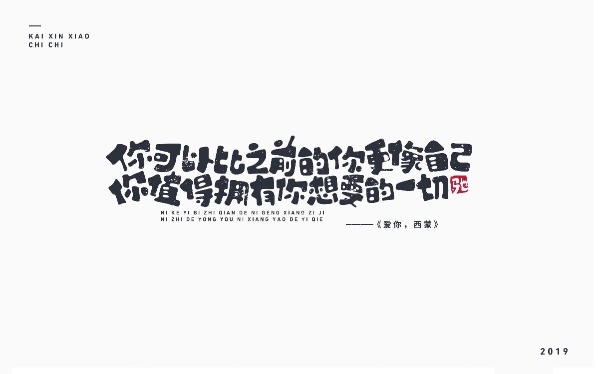 电影-经典语录(二)