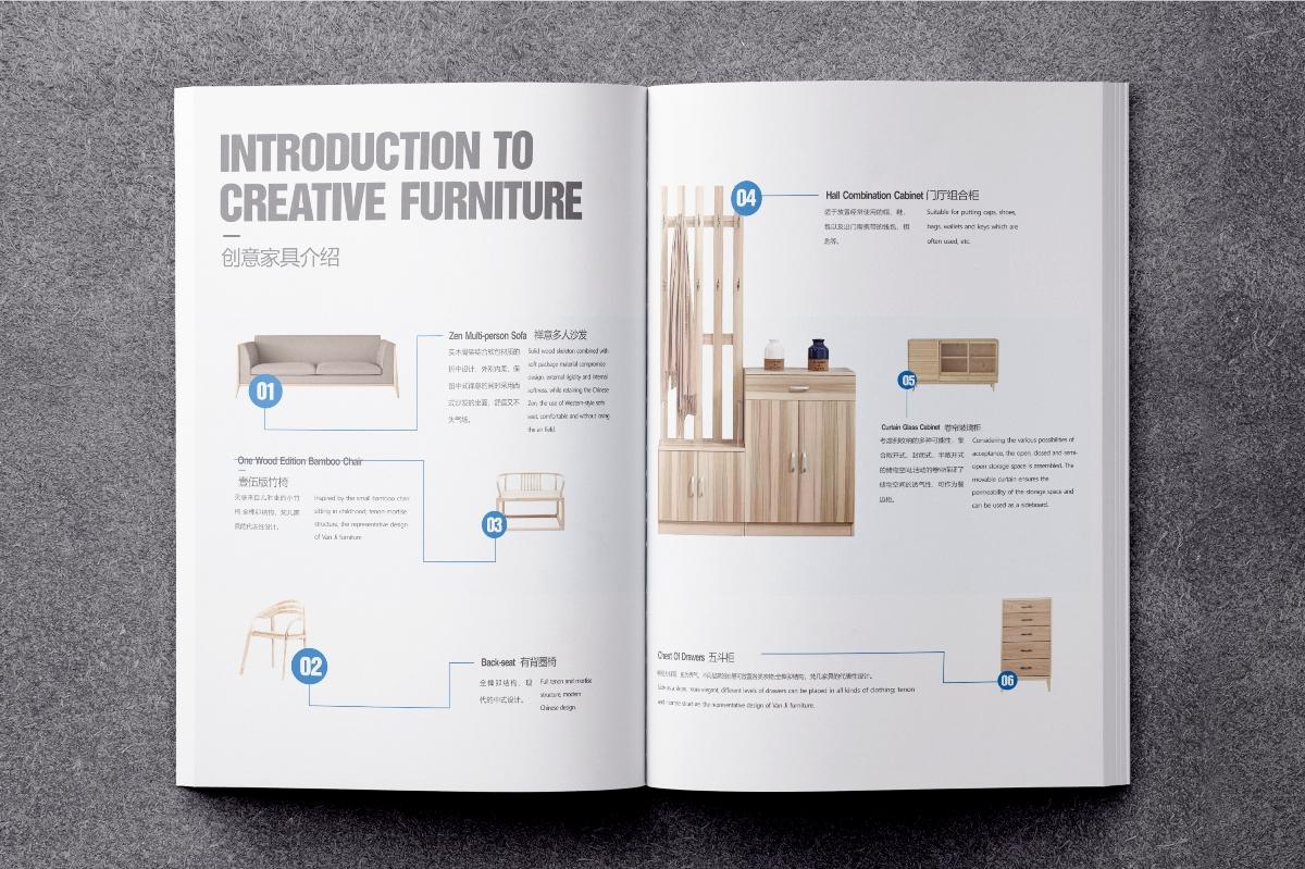IKEA宜家-新款家具画册设计