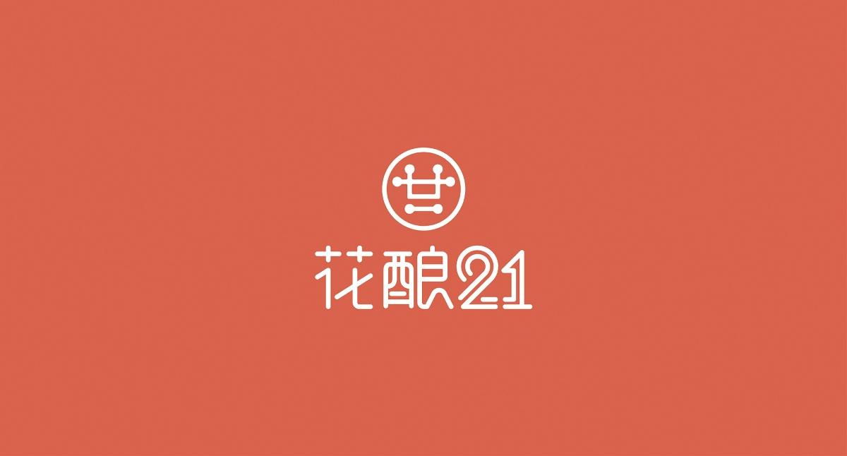 云南三七养生酒—意形社