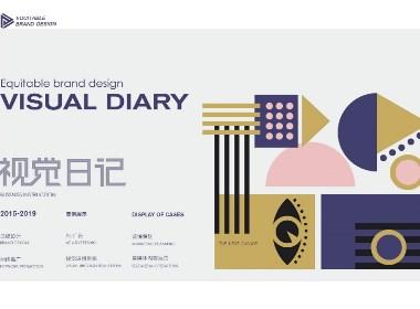 視覺日記 — 平正品牌設計作品整理