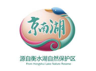 京南湖泥腌烤鴨蛋—徐桂亮品牌設計