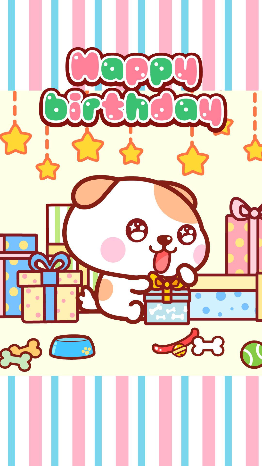 秋田君生日快乐