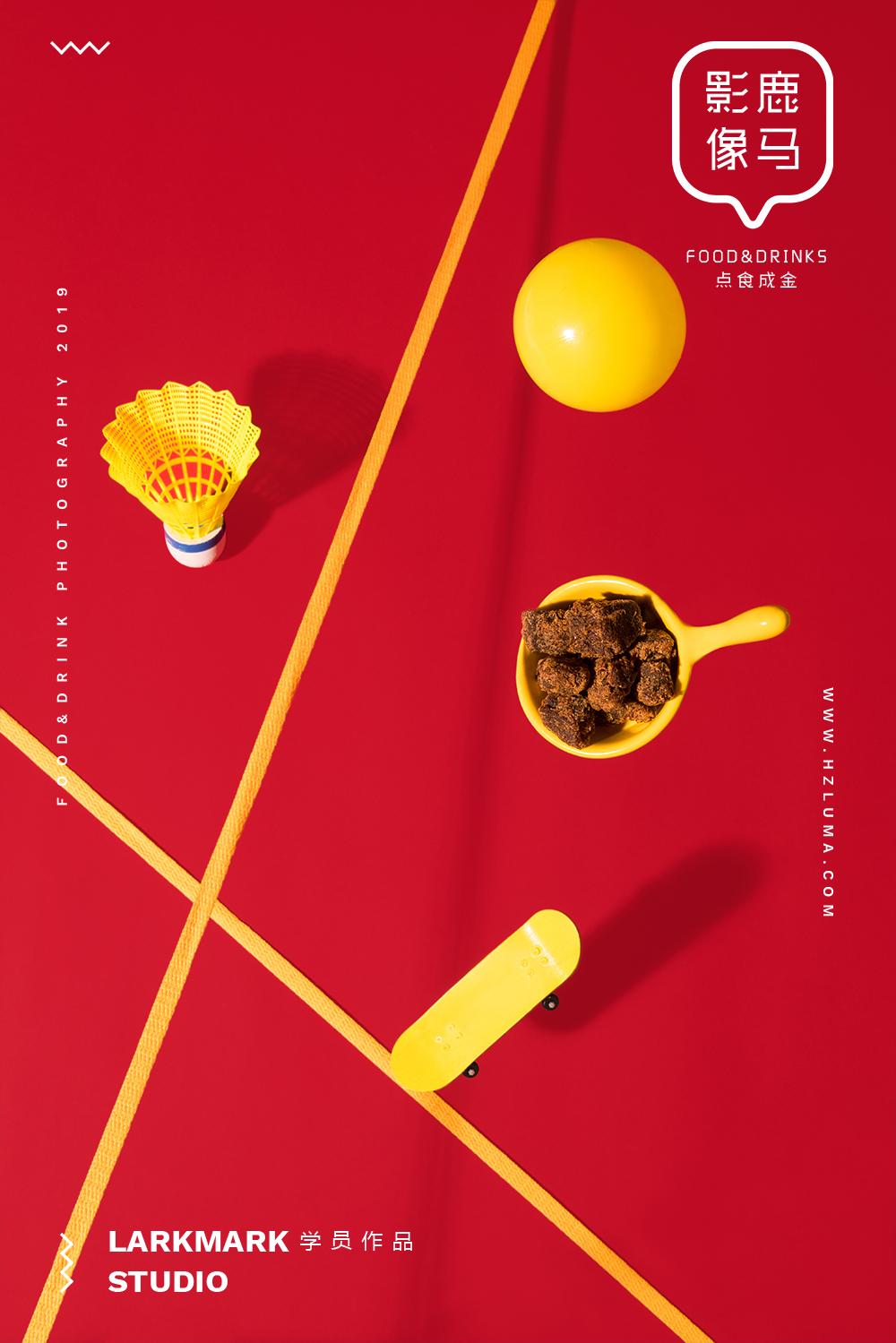SixSixSix潮酷牛肉粒-零食类电商美食摄影 学员作品