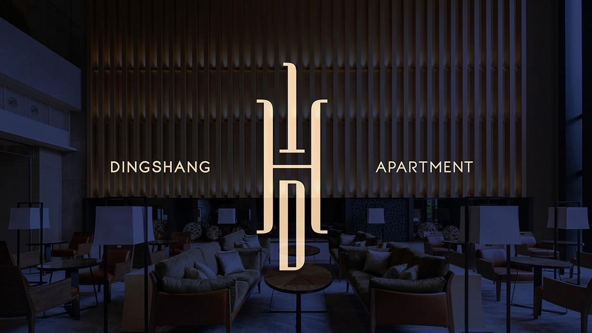 鼎尚酒店公寓