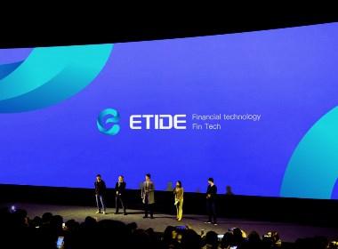 宜泰德金融科技品牌设计
