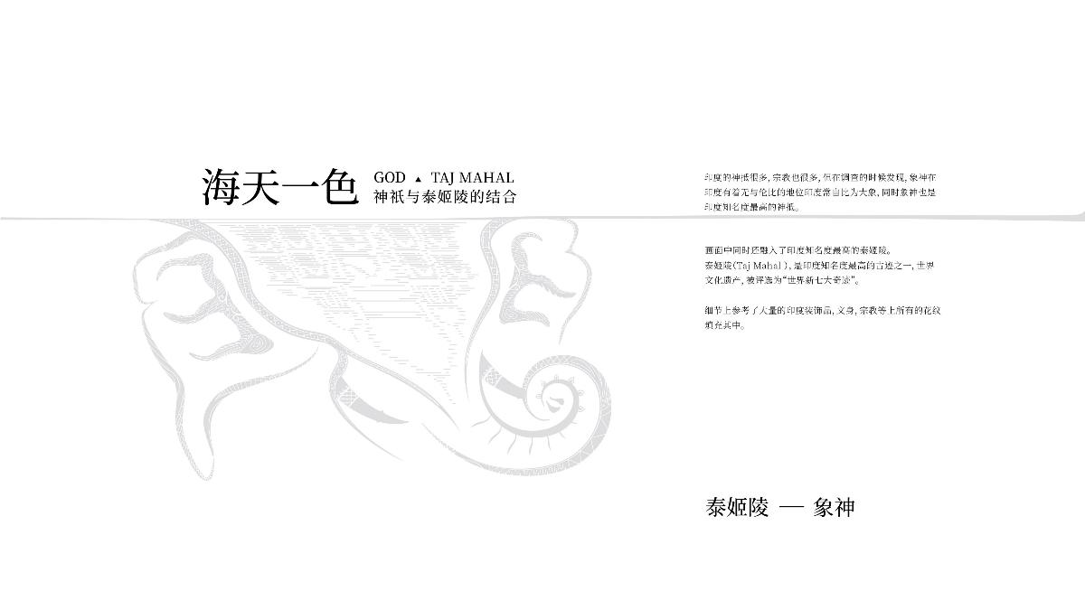 「冰糖雪燕 」 品牌包裝設計
